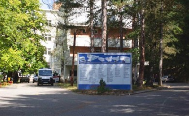 Počinju testiranja u Univerzitetskoj bolnici Foča