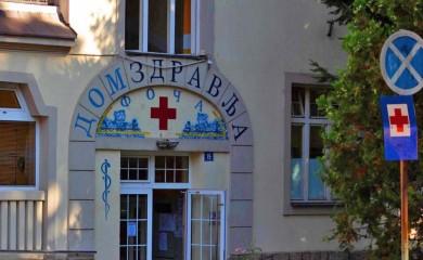 Odobrena sredstva IRB-a za rekonstrukciju Doma zdravlja Foča
