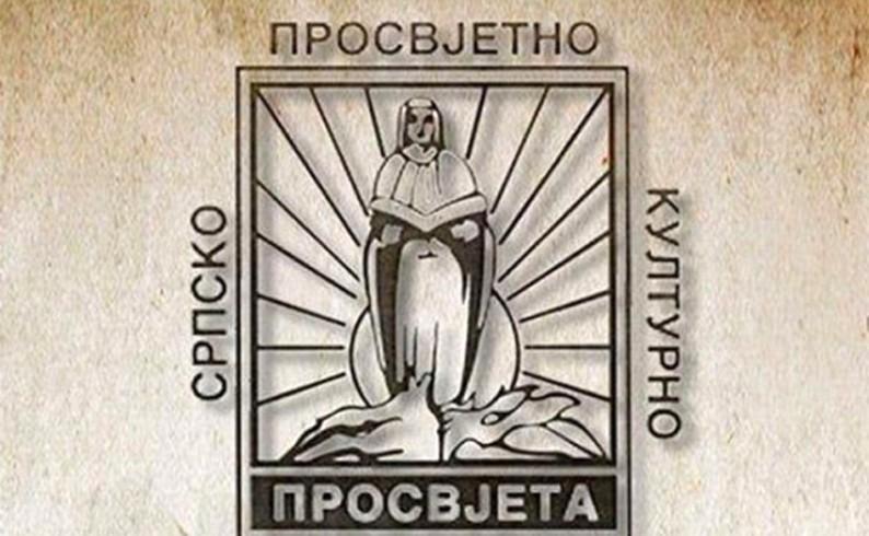 """Na današnji dan 1902. godine osnovano Srpsko prosvjetno i kulturno društvo """"Prosvjeta"""""""