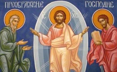 Danas Preobraženje Gospodnje