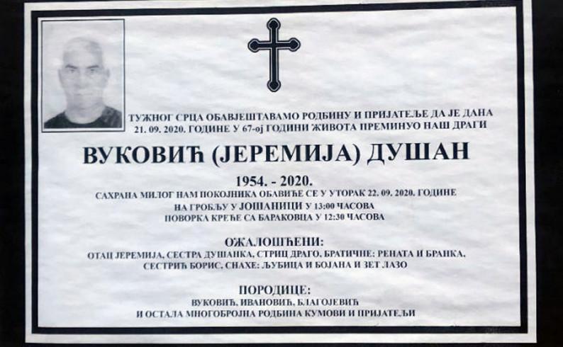 Sahranjen Dušan Vuković, dugogodišnji radnik Centra za kulturu i informisanje