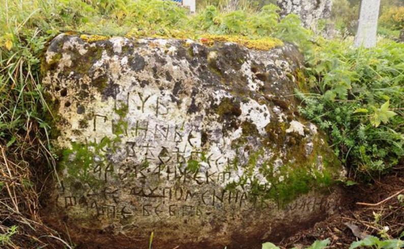 Ocrkavlje u fokusu arheologa