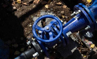 Rekonstrukcija sekundarne vodovodne mreže u Miljevini