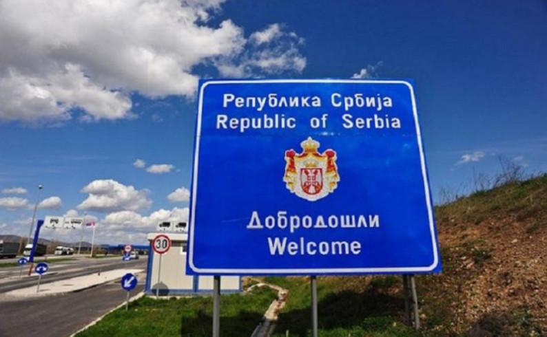 Omogućen ulazak u Srbiju bez testa